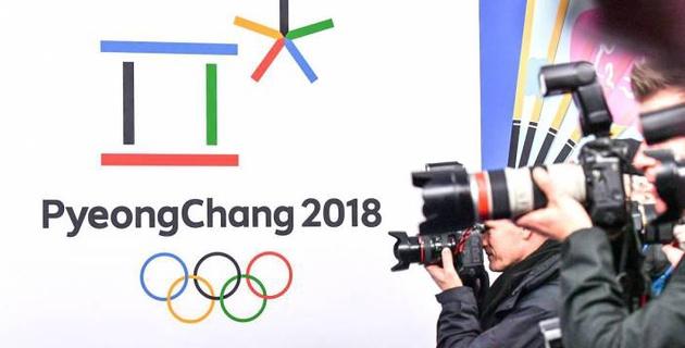 Қысқы Олимпиада