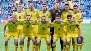Қазақстан құрамасының  Еуро-2020 іріктеуіндегі Ресей мен Кипрге қарсы сапы белгіленді