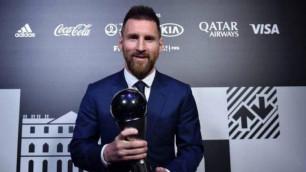 ФИФА The Best сыйын табыстады. Месси жыл футболшысы атанды.