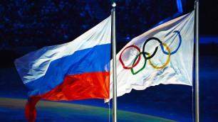 Ресей барлық спорт түрлері бойынша Олимпиада ойындарынан шеттелді