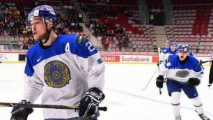 Қазақстан жастар құрамасының әлем чемпионатындағы Словакиямен матчіне тікелей трансляция