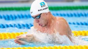 Баландин FINA турнирінде үшінші медальді жеңді