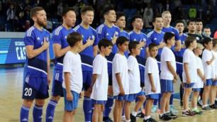 Чехия командасын тас-талқан еткен Футзалдан Қазақстан құрамасы әлем чемпионатына жолдама жеңіп алды