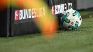 Футболдан Германия чемпионаты мамыр ортасында қайта жалғасады