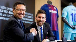 """Месси """"Барселонамен"""" жаңа келісімінің шарттары белгілі болды"""