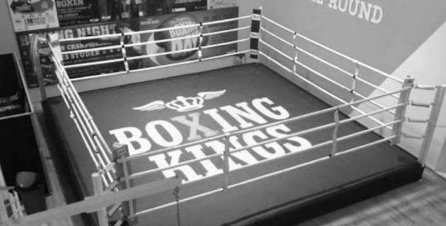Тағы бір қазақстандық боксшы кәсіпқой боксқа ауысты