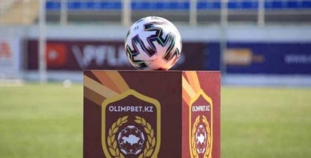 Футболдан Қазақстан біріншілігінің биылғы маусымы 2021 жылы аяқталуы мүмкін