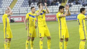 Армения – Қазақстан матчына бейнешолу