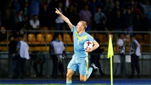 Қазақ футболшы Ресей премьер-лигасындағы клубтың ең қымбат ойыншысы