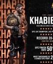 Хабиб - Джастин жекпе-жегі өтетін UFC 254 турниріне тікелей трансляция
