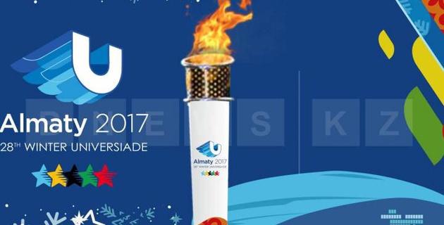 Алматыдағы Универсиада ойындары допингсіз өтті