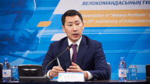 """Астана Арландары"" командасына арыз түсті"