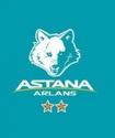 """Сот """"Astana Arlans"""" бокс клубындағы дауға байланысты шешім шығарды"""