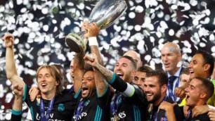 """""""Реал"""" """"Манчестер Юнайтедті"""" жеңіп, екінші жыл қатарынан УЕФА Кубогын алды"""