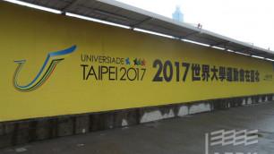 Тайпэйдегі Универсиада ойындарында 25 жеңіл атлет ел намысын қорғайды