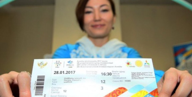 Алматыда Универсиада билеттерін саудалап жүрген алыпсатарлар ұсталды
