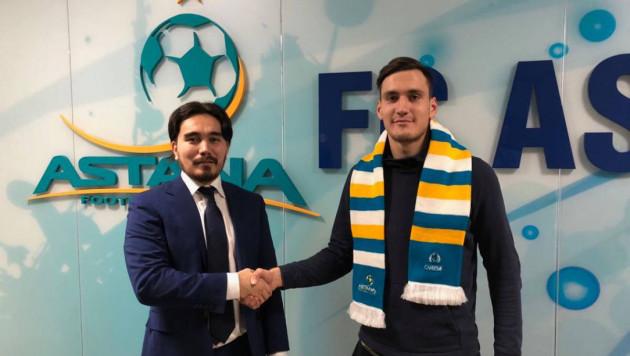"""""""Астана"""" ресми түрде қатарларына бірінші жаңа футболшының қосылғанын хабарлады"""