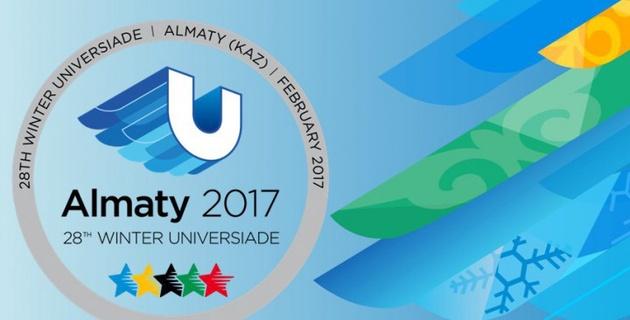 Универсиада-2017: 7 ақпандағы ойындар кестесі