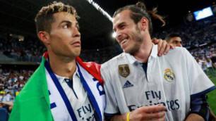 """""""Реал"""" қыста шабуылшы сатып алуға 200 миллион еуро жұмсайды"""