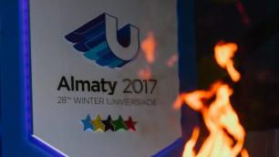 Назарбаев Қазақстан құрамасын Универсиадада сәтті өнер көрсетуімен құттықтады