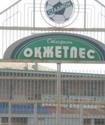 Көкшетауда жаңа стадион салынатын болды