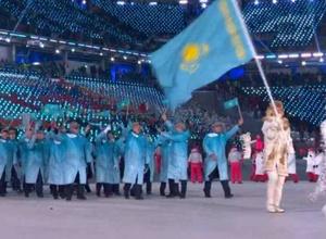 Олимпиада ашылуындағы Қазақстан құрамасы