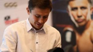Генаны алмастыратын қазақстандық боксшы көріп тұрғаным жоқ - Головкиннің экс-бапкері