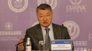 ҚР Жеңіл атлетика федерациясының жаңа президенті сайланды