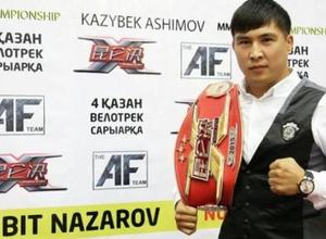 Бейбіт Назаровтың қашан UFC ұйымына ауысатыны белгілі болды