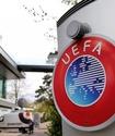 УЕФА Чемпиондар лигасы мен Еуропа лигасының ережелеріне өзгерістер енгізді