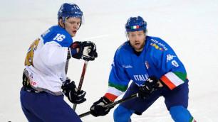 Хоккейден Қазақстан құрамасы Италияға есе жіберді