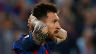 Марадонна Мессиге Аргентина құрамасына оралмауын сұрады