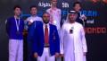 Қазақстандық таэквондошылар БАӘ еліндегі жарыста 12 медаль қанжығалады