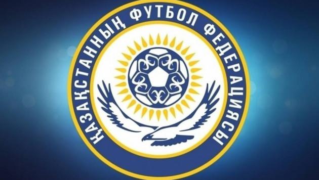 ҚФФ жанында Техникалық кеңес құрылды