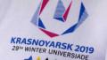 Қазақстан - Словакия матчі жеңімпазының Универсиада-2019 финалындағы қарсыласы анықталды