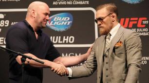 UFC президенті МакГрегордың карьерасын аяқтауына қатысты пікір білдірді