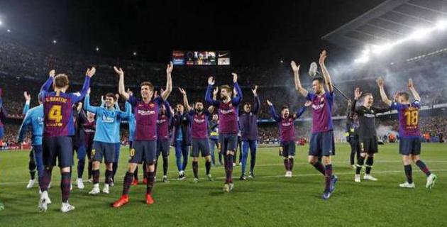 """Мессидің голы """"Барселонаға"""" Испания чемпионы атағын сыйлады"""