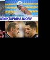 GGG-дің қарсыласы, Роналдудың ашуы және Пакьяоның ерлігі - Спорт жаңалықтарына шолу
